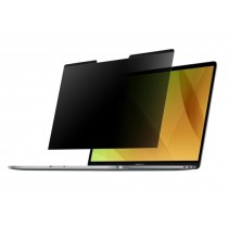 【EasyProtector】MacBook磁吸防窺螢幕保護片
