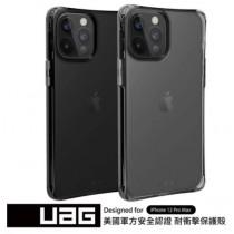 【UAG】iPhone 耐衝擊全透明保護殼