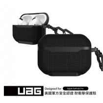 【UAG】AirPods Pro 軍用黑 耐衝擊保護殼