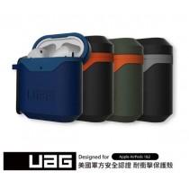 【UAG】airpods/airpods pro 硬式耐衝擊防塵保護殼