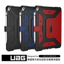 【UAG】iPad 耐衝擊平板保護殼