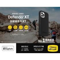 【OtterBox】iPhone13 Defender XT防禦者系列保護殼