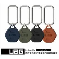 【UAG】AirTag 矽膠扣環保護套