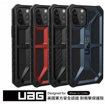 【UAG】iPhone 頂級耐衝擊保護殼
