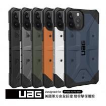【UAG】 iPhone 耐衝擊保護殼 實色版