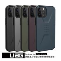 【UAG】iPhone 耐衝擊簡約保護殼