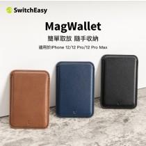 【SWITCHEASY】MagWallet 磁吸皮革卡包 (支援 MagSafe)