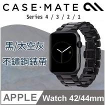 【CASE●MATE】APPLE WATCH 42/44mm 1-6代/SE 不鏽鋼錶帶