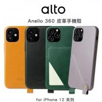 【Alto】Anello 360 iPhone12 掛繩皮革手機殼