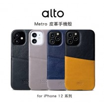 【Alto】Metro iPhone12 插卡皮革手機殼