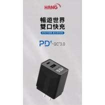 【HANG】C13 液晶顯示 PD+QC 雙孔20W 全兼容快速旅充頭