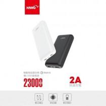【HANG】X33 23000MAH 小體積大容量行動電源
