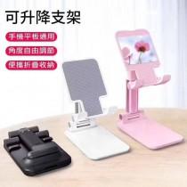 【手機架】創意手機/平板支架