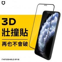 【犀牛盾】3D壯撞貼 (免運費)