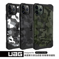 【UAG】iPhone 耐衝擊迷彩保護殼