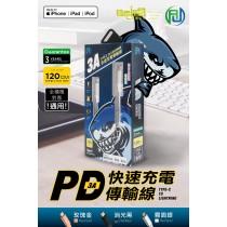 【PD】快速充電傳輸線 type-c to lighting 120 cm