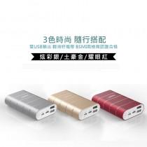 【HANG】S4 9000MAH 雙規格輸入行動電源