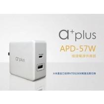 【充電器】a+plus Type C+USB極速 筆電/手機/平板 充電器 APD-57W