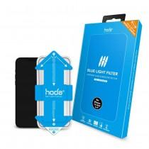 【HODA】IPHONE13 手遊專用霧面磨砂抗藍光滿版玻璃保護貼