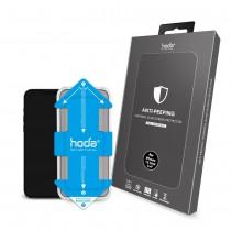 【HODA】IPHONE13 0.33mm 2.5D 滿版防窺玻璃保護貼