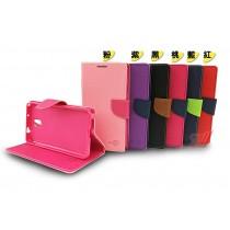 雙色書本型 可站立側掀 各型號手機 / 平板皮套