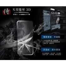 【天隕】iphone 3D 隱形強化霧面玻璃貼