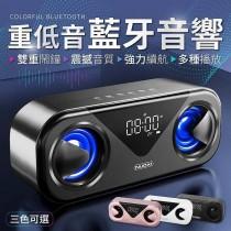【藍牙喇叭】重低音炮 K2重低音藍牙喇叭 鬧鐘
