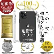 【INGENI】徹底防禦 iPhone11系列 保護殼 透明殼 四角氣囊防摔空壓殼