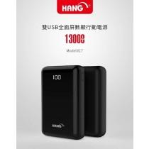 【HANG】 X17 13000MAH 2.1A雙USB迷你液晶顯示 行動電源